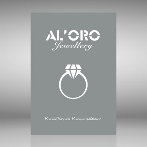 aloro2