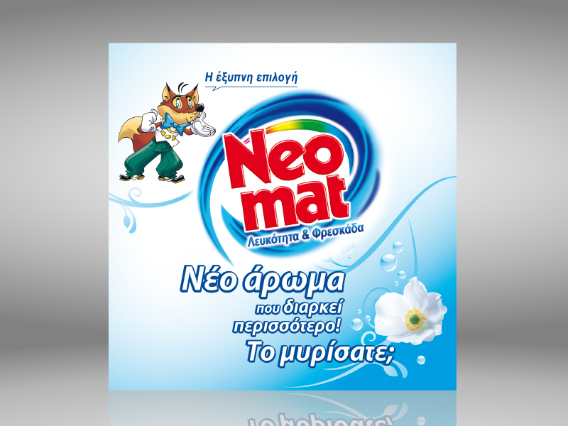 neomat_scented