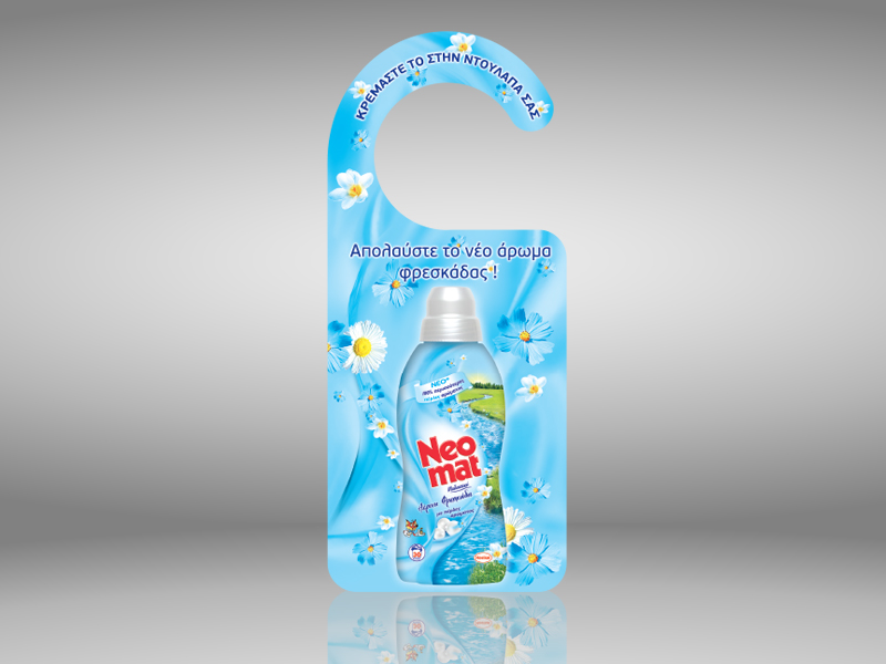 neomat_scented2