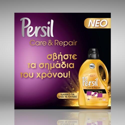 persil-sales-organizer